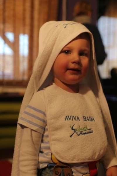 aviva_baba